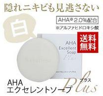 ピーリング石鹸 AHAエクセレントソーププラス 100gの商品画像