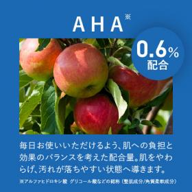 「ピールソープ AHA 0.6%(株式会社エクセレントメディカル)」の商品画像の2枚目