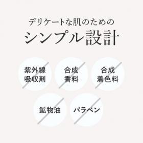 「ピールソープ AHA 0.6%(株式会社エクセレントメディカル)」の商品画像の4枚目