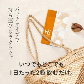 「ヘリオスキン 60粒(株式会社エクセレントメディカル)」の商品画像の4枚目