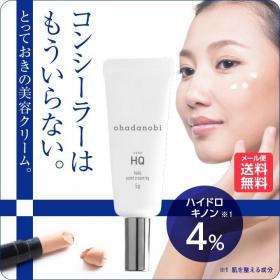 ハダポイントクリームHQの商品画像
