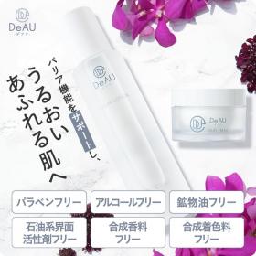 「DeAU セラヴローション 150mL(株式会社エクセレントメディカル)」の商品画像