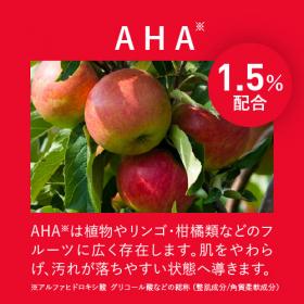 「ピールソープ AHA 1.5%(株式会社エクセレントメディカル)」の商品画像の2枚目