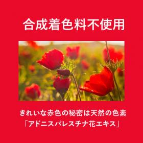 「ピールソープ AHA 1.5%(株式会社エクセレントメディカル)」の商品画像の4枚目