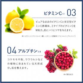 「プラスナノHQ(ハイクオリティ)5g(株式会社エクセレントメディカル)」の商品画像の4枚目