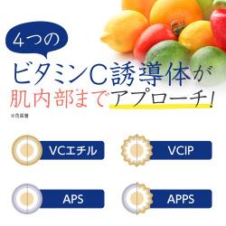 「プラスキレイ プラスホワイトゲルVC (株式会社エクセレントメディカル)」の商品画像の3枚目