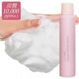 プラスキレイ ピンク炭酸フォームパックプラスの商品画像