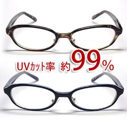 株式会社エクセレントメディカルの取り扱い商品「おしゃれ伊達メガネ uvカット機能付き」の画像
