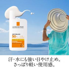 「ラロッシュポゼ アンテリオスXL フリュイドキット(株式会社エクセレントメディカル)」の商品画像