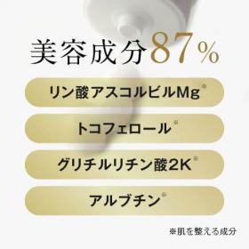「EXC クレンジングゲル(株式会社エクセレントメディカル)」の商品画像の2枚目