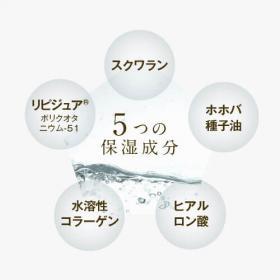 「EXC クレンジングゲル(株式会社エクセレントメディカル)」の商品画像の3枚目