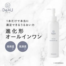 「DeAU カウンセリングゲル うるおいタイプ(株式会社エクセレントメディカル)」の商品画像