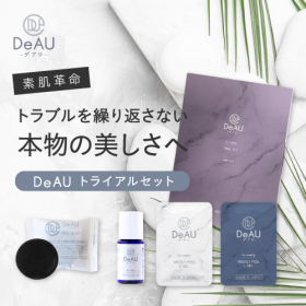 「DeAU トライアルセット(株式会社エクセレントメディカル)」の商品画像
