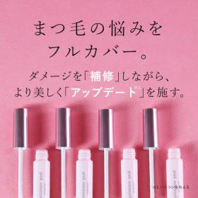 「ピンクセンシアイラッシュ 6ml(株式会社エクセレントメディカル)」の商品画像の3枚目
