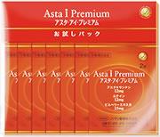 「アスタ・アイ・プレミアム」 お試しパック 約7日分の商品画像