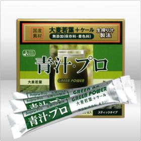 「青汁・プロ(株式会社ジェイ・キュー・ウェイ)」の商品画像