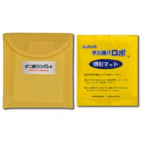 有限会社ティシビィジャパンの取り扱い商品「日革研究所 ダニ捕りロボ レギュラーサイズ1個」の画像