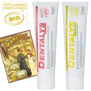 「ガマルド オーガニック歯磨き粉 デンタリス(有限会社レックス・プロジェクト)」の商品画像