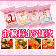 http://image.edita.jp/mp/image_data/product_img/3882405344dc8dcf9b0aa8/img_10921510124e703f7c07bcd.jpg
