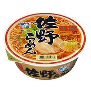 凄麺 佐野らーめんの商品画像