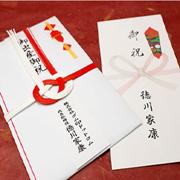 慶弔用ゴム印の商品画像