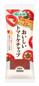 テーブルランド株式会社の取り扱い商品「おいしいトマトケチャップ」の画像