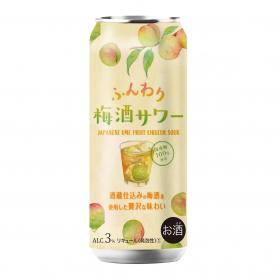 「春日酒造・ふんわり梅酒サワー500ml(テーブルランド株式会社)」の商品画像