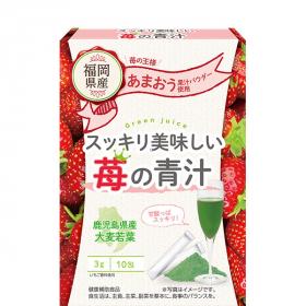 スッキリ美味しい苺の青汁 10包の商品画像