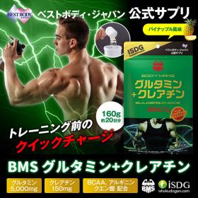 BMS グルタミン+クレアチン 20日分の商品画像