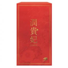 「潤貴妃(株式会社医食同源ドットコム)」の商品画像