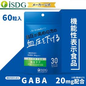 株式会社医食同源ドットコムの取り扱い商品「【機能性表示食品】血圧ケア 60粒 30日分」の画像