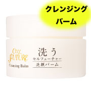 「洗顔バーム(アプロス株式会社)」の商品画像