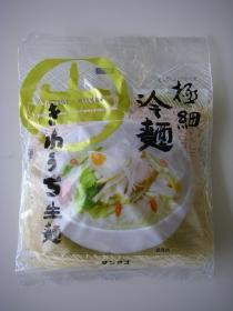 「きねうち麺 極細冷麺(サンサス商事株式会社)」の商品画像