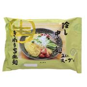 「冷し中華麺(サンサス商事株式会社)」の商品画像