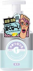 ピップ株式会社の取り扱い商品「足裏つるつる薬用泡シャンプー」の画像