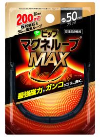 「ピップマグネループMAX(ピップ株式会社)」の商品画像
