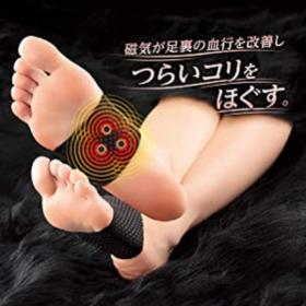 「ピップエレキバン 足裏バンド(ピップ株式会社)」の商品画像の2枚目