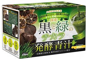 発酵青汁!黒と緑のチカラの商品画像