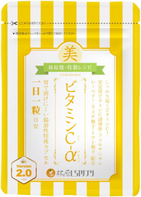 「ビタミンC-α(Version2.0)(林原LSI株式会社)」の商品画像