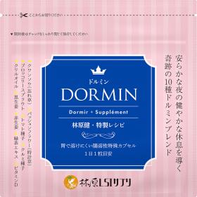 「ドルミン(DORMIN)(林原LSI株式会社)」の商品画像