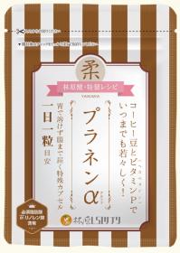 「プラネンα(柔)(林原LSI株式会社)」の商品画像
