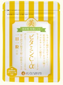 「ビタミンC-α(林原LSI株式会社)」の商品画像