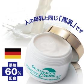 ゴーケル メアミルククリームの商品画像