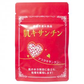 肌キサンチン(アスタキサンチン、クリルオイル配合)の商品画像