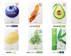 株式会社 エクスパンドの取り扱い商品「ザ セム ナチュラル マスクシート 21ml 全24色」の画像
