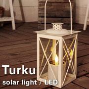 トゥルク ソーラーライト -Turku solar loght
