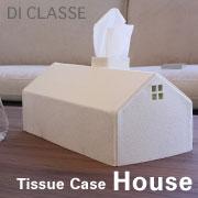 Tissue Case House -ティッシュケース ハウス-