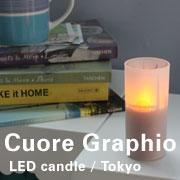 Cuore Graphio Tokyo LED candle-クオーレグラフィオの商品画像