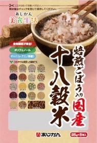 【健康を支える】焙煎ごぼう入り国産十八穀米の商品画像