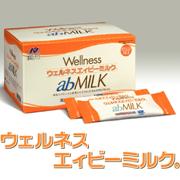 ウェルネスエィビーミルクの商品画像